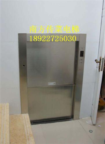 惠州传菜电梯 厨房传菜机电梯 酒店杂物电梯 餐梯食梯