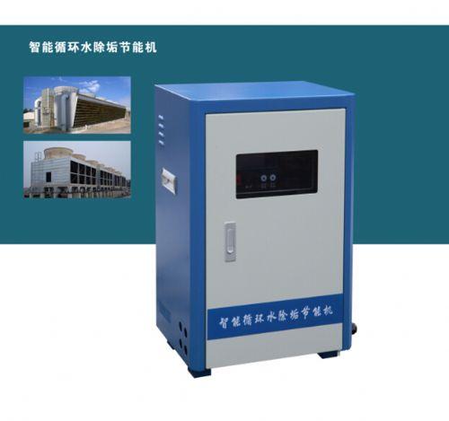 水除垢机价格 循环水除垢机价格