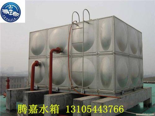 腾嘉不锈钢组合式水箱