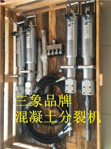 安徽电动型液压分裂机 柴油型劈裂机