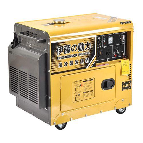 5KW电启动柴油发电机价格