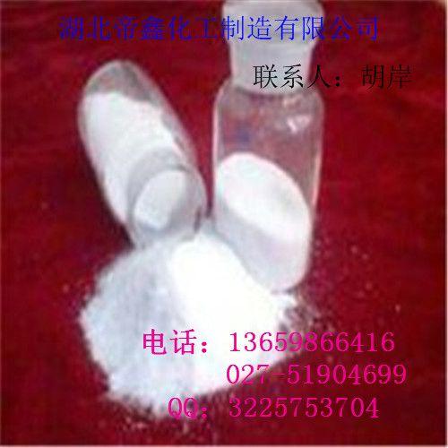生产厂家推荐硫酸氢氯吡格雷原料 价格品质保证 全国送货