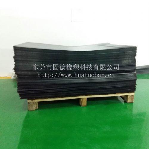 上海厂家供应优质抗静电塑料滑托板 塑料防潮滑动托盘