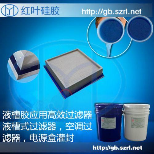 液槽过滤器密封胶