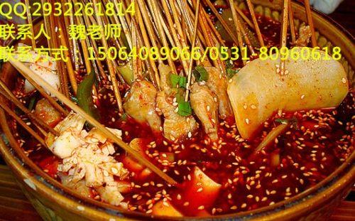 特色小吃钵钵鸡制作技巧培训香香姐小吃培训