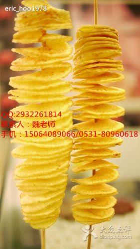 特色小吃薯塔制作技巧培训学习去济南找香香姐培训