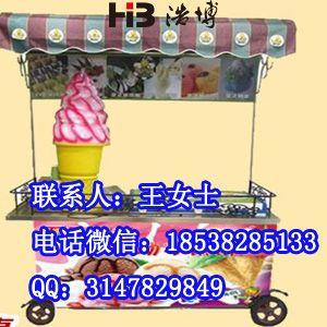 郑州冰淇淋车|郑州豪华流动冰淇淋车