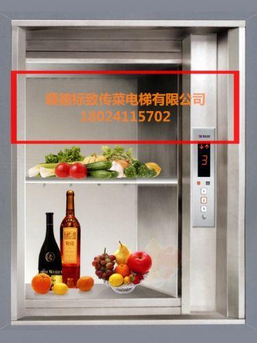 惠州传菜电梯;惠州杂物电梯;惠州餐梯食梯;惠州厨房传菜机电梯;惠