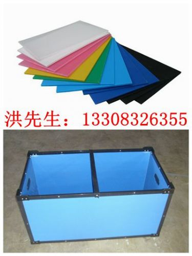 重庆中空板片材 重庆中空板卷材