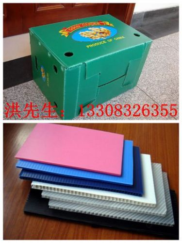 重庆钙塑板订做 重庆钙塑箱