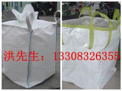 重庆太空包 重庆吨袋编织袋