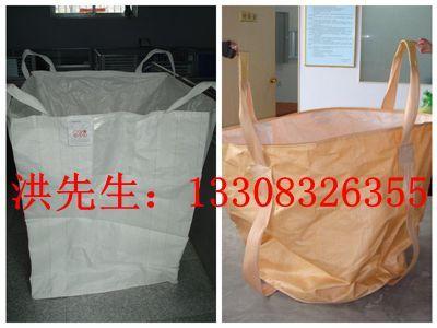 重庆集装袋 重庆木屑颗粒吨袋