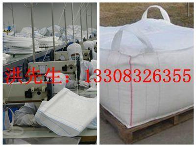 重庆二手吨袋 重庆砂石吨袋
