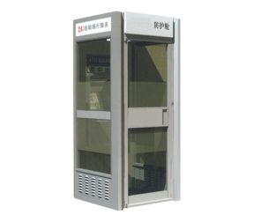 衡水ATM单体防护舱安装厂家哪家好?
