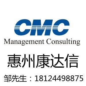 惠州ISO9001认证咨询-首选惠州康达信,专业服务,值得信赖!