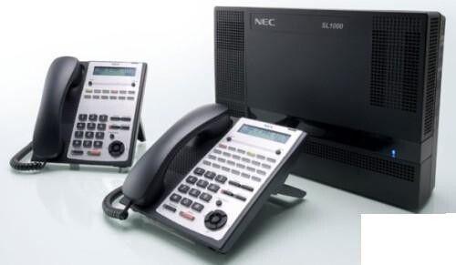 潍坊电话程控交换机