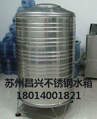 不锈钢圆形水箱  价格