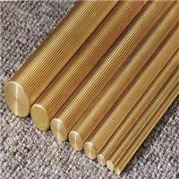 六角黄铜棒-无铅环保黄铜棒厂家-H59黄铜棒报价