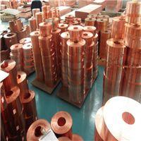 T2镀锡紫铜带/杭州镀镍紫铜带表面加工