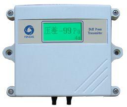 气体微压差变送器