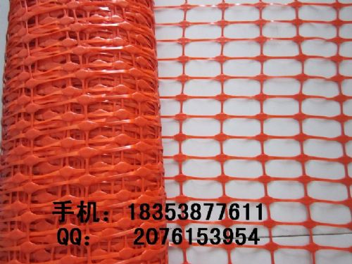 湖南养殖专用网围栏网山鸡养殖网#禽类圈散养#长沙塑料土工网格