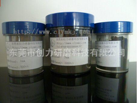 聚晶钻石粉 1um金刚石多晶微粉 多晶金刚石微粉