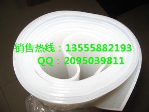 供应内蒙古无毒环保级硅胶板型号 赤峰耐高温硅胶板制作工艺