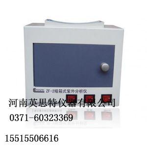 ZF-1型三用紫外分析仪怎么维护?