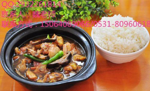 黄焖鸡米饭学习制作去哪里济南香香姐小吃培训学习