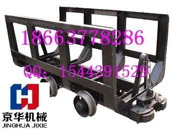 MLC2-6矿用材料车 花架车