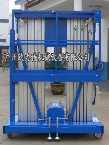 广州花都区铝合金升降平台推行方便