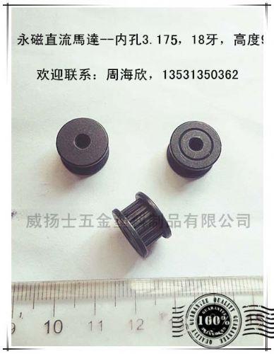 粉末冶金缝纫机铁基发黑双挡边同步皮带轮