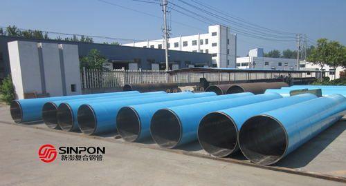 输送水管,自来水管,江苏新澎内衬不锈钢复合管!