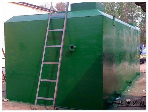 一体化屠宰污水处理设备/耗牛屠宰污水处理设备