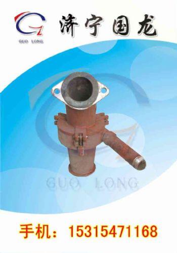 喷浆机出料总成  喷浆机旋流器 喷浆机配件