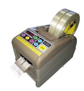 日本古藤(FURUTO) 折边胶纸切割机ED-9000F