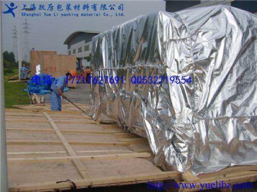 杭州机器真空方形袋湖州设备铝箔包装膜编织铝塑膜