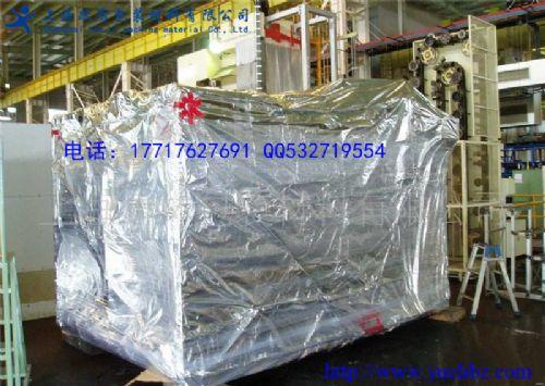 绍兴镀铝编织膜蛇皮编织袋台州出口设备熏蒸木箱包装