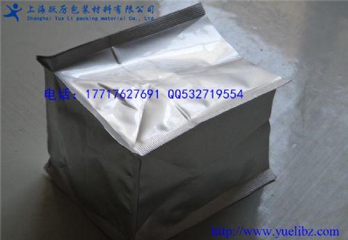 温州PE袋透明自立自封袋丽水包装机械四方形真空袋
