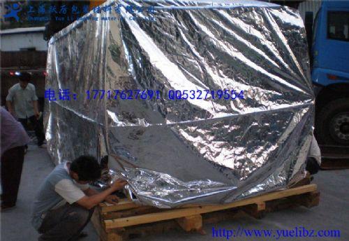 金华机器真空袋衢州真空铝箔袋舟山铝塑编织膜