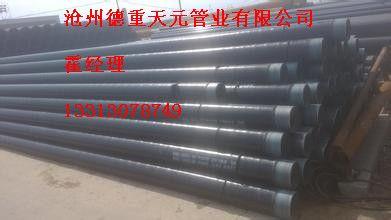 加强级3PE防腐钢管涂层介绍