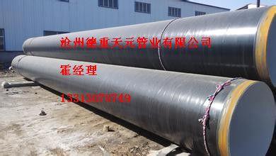 IPN8710无毒饮用水内壁防腐钢管