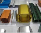 工业铝型材,常用铝材,铝氧化,铝管加工,金洪海工业铝材厂