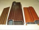 隔热窗铝材,铝合金型材,工业型材,装饰型材,金洪海工业铝材