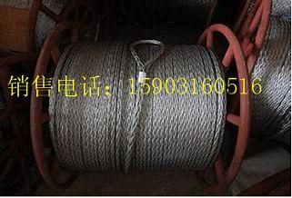 本厂生产防扭牵引绳 无捻牵引绳的编织机