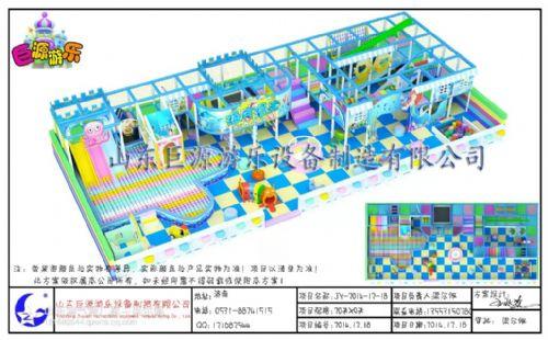 儿童游乐设备,新型室内儿童游乐场