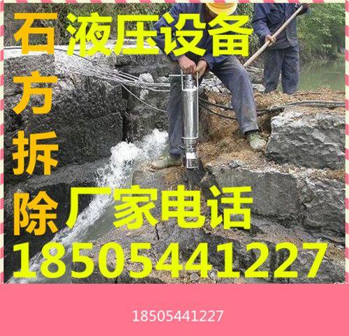 山东莱芜开采机载劈裂机厂 水泥膨胀剂分裂大块石头 免爆