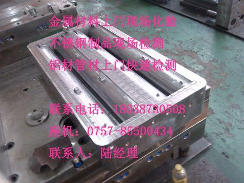 惠州合金钢材料上门检测现场快速测试