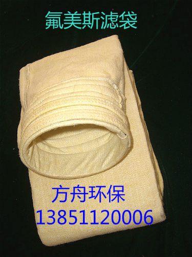 耐高温抗腐蚀工业氟美斯针刺毡除尘布袋除尘滤袋防尘滤袋集尘布袋