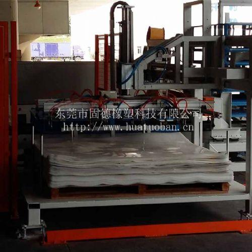 浙江物流仓储用塑料滑托盘 HDPE材质推拉器板 可定做1.6m